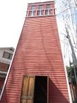 A tower where prisoners were tortured at Villa Grimaldi.